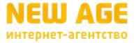 Интернет-агентство «NEW-AGE»