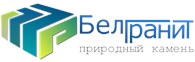 """Торгово-производственная компания  """"Белгранит"""""""