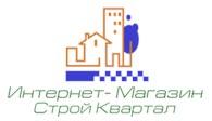 Интернет-магазин Строй-Квартал