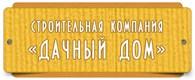 """ИП СК """"Дачный дом"""""""