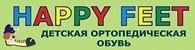 «HAPPY FEET» — детская ортопедическая обувь, ортопедические коврики, антибактериальные колготки