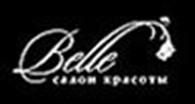 Салон красоты Belle