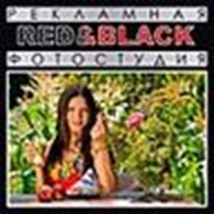 "Фотостудия ""Red & Black"""