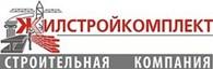 ООО Жилстройкомплект