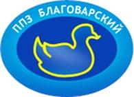 «Племптицезавод Благоварский»