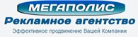"Рекламное агентство ""Прогресс"""