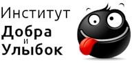 """""""ИДУ.kz"""" - интернет-магазин подарков"""