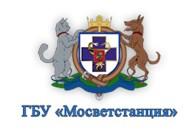 ГБУ Мосветстанция