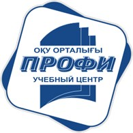Учебный центр ПРОФИ