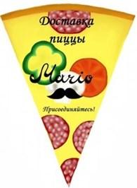 """Пицца Марио"""