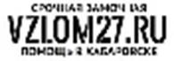 """""""Vzlom27.ru"""""""