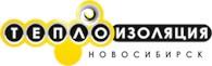 """Теплоизоляция Новосибирск"""