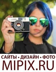 """Типография """"Мирный Пиксель"""""""