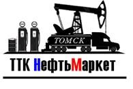 """""""ТТК Нефтьмаркет"""""""