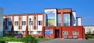 Физкультурно-оздоровительном комплексе «Урал»