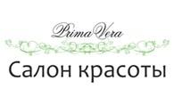 Салон красоты Primavera