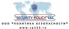 Политика безопасности