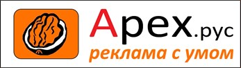 Агентство «Рекламный ход»