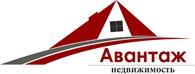 ООО Агентство недвижимости Авантаж