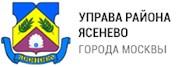 """""""Управа района Ясенево"""""""