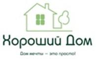 ООО Хороший Дом