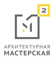 """Архитектурная мастерская """"М2"""""""