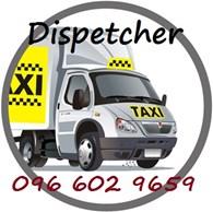 Вывоз мусора - Dispetcher