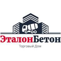 Торговый Дом «Эталон Бетон»