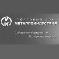 """МеталлоИндустрия"""