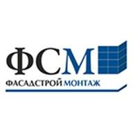 ФасадСтройМонтаж