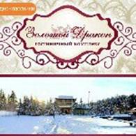 """Гостинично-развлекательный комплекс """"Золотой дракон"""""""
