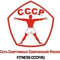 """Сеть фитнес-клубов """"СССР"""""""