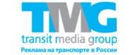"""Transit Media Group"" (TMG)"