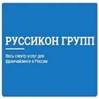 Руссикон Групп