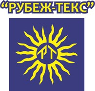 РУБЕЖ - ТЕКС