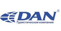 Туристическая компания ДАН