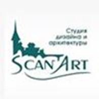 Студия «ScanArt»