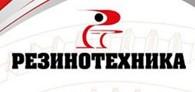 """ООО ПКФ """"Резинотехника"""""""