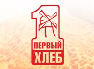 """Компания """"Первый хлеб"""" площадка № 1 (хлебозавод №1)"""