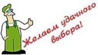 Господар — Луцк