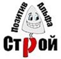 """ЧУП """"ПозитивАльфаСтрой"""""""