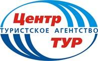 """Туристское агентство """"Центр ТУР"""""""
