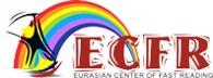 Евразийский центр Скорочтения