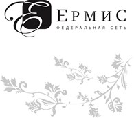 Ермис-Ижевск