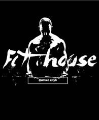 "Фитнес клуб ""Fit house"""