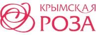 «Комбинат «Крымская роза»
