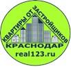 Квартиры от застройщиков в Краснодаре