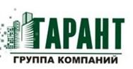 """Группа компаний """"ГАРАНТ"""""""