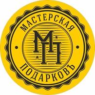Мастерская подарков, Ставропольские сувениры