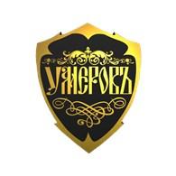 """Кузнечная мастерская """"УмеровЪ"""""""